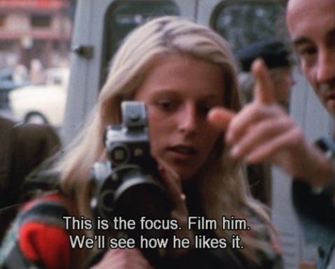 malle-focus